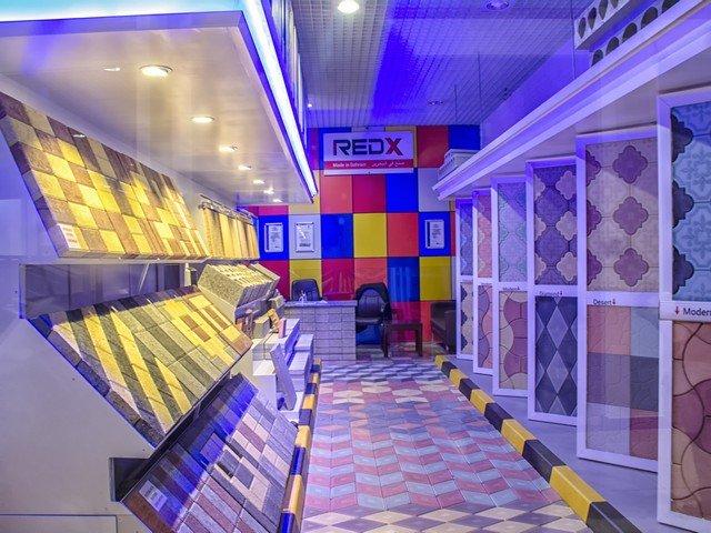 City Center Food Court Bahrain