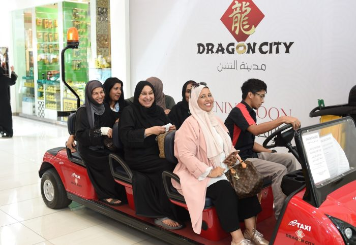 Al Noor Visit to Dragon City Bahrain